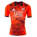 New Zealand All Blacks Rugby Shirt 2017 Training